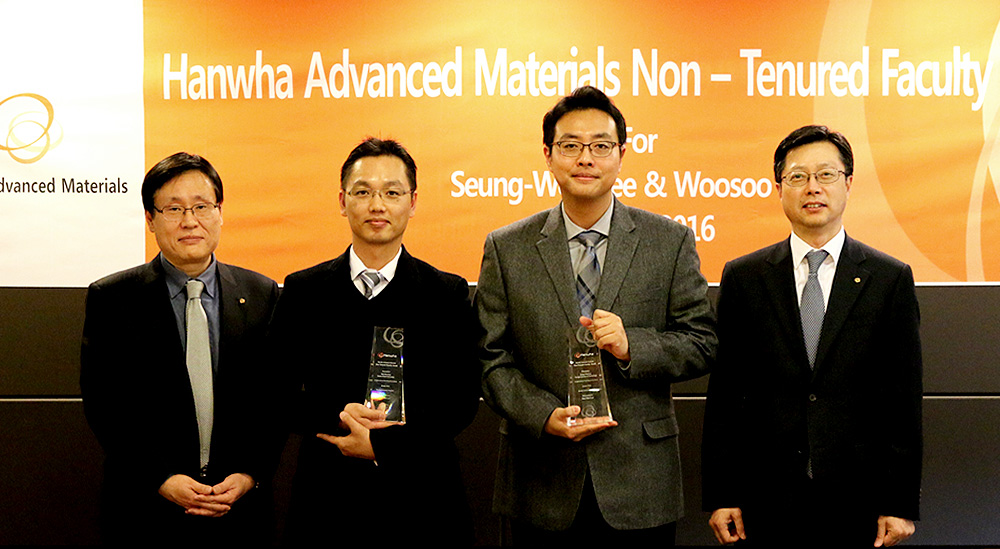 2nd Winners of Non-Tenured Faculty Awards in 2016 image