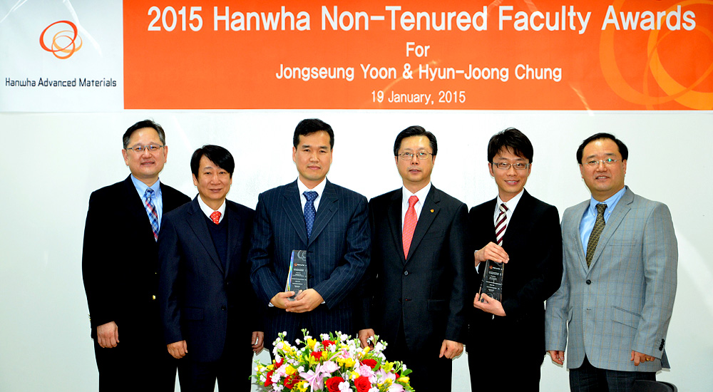 1st Winners of Non-Tenured Faculty Awards in 2015 image